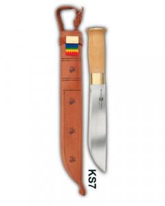 Samiknife 7 '